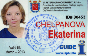 Private guide license